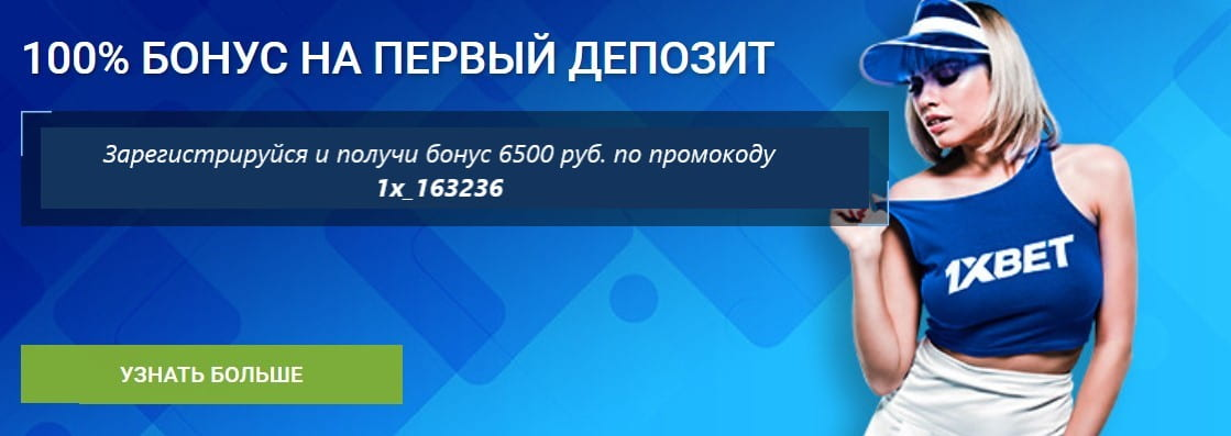 Промокод для poker 888 instagram